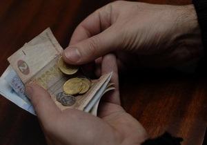 бюджет Украины - Украина по открытости бюджета на 35 месте среди стран Центральной и Восточной Европы