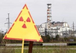 ГПУ возбудила дело по фактам махинаций при строительстве объектов в зоне отчуждения ЧАЭС