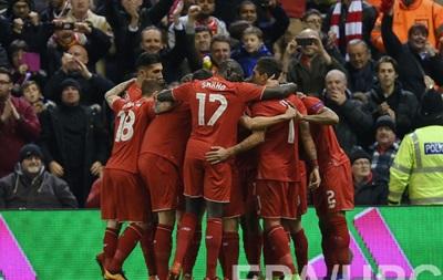 Ліверпуль обіграв МЮ і інші матчі 1/8 фіналу Ліги Європи
