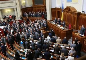 Регионалы предлагают после открытия заседаний Рады исполнять молитву за Украину