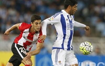 Форвард Реала Сосьєдад усунений від тренувань через похід на концерт