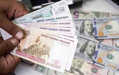 Курс долара впав нижче від 70 рублів