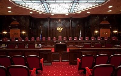 Рада Європи закликала РФ скасувати закон про Конституційний суд