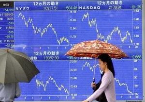 Фондовый рынок: УБ - снизился, ПФТС - вырос