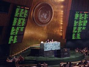 МИД Украины обвиняет Россию в шантаже ООН по вопросу Голодомора
