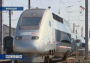 Ложное сообщение о  крупнейшей железнодорожной катастрофе вызвало панику во Франции