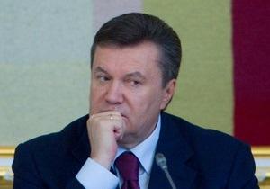 Янукович подпишет указ о стратегии кадровой политики на 10 лет
