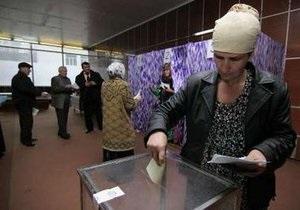 В Таджикистане прошли парламентские выборы