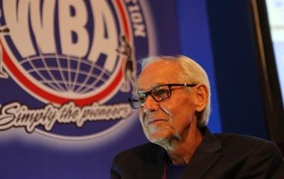 Помер колишній президент WBA
