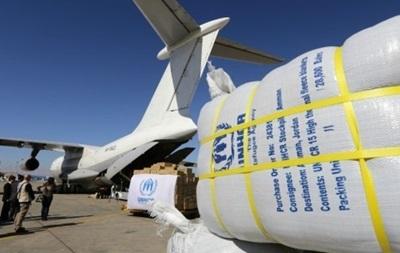 ООН призупиняє поставки гумдопомоги в Сирію