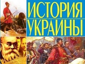 Ученые призвали не заменять историю Украины в вузах историей украинской культуры