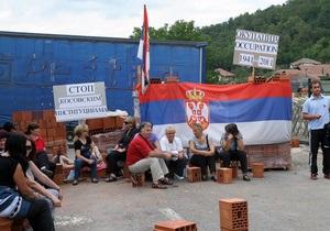 Косовские сербы могут провозгласить независимость