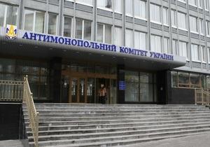 Корреспондент: Монополия на антимонополию. Благодаря украинским законам АМКУ получил власть над крупнейшими компаниями