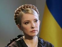 Тимошенко: Я новой  крышей  для этого позора и абсурда не буду