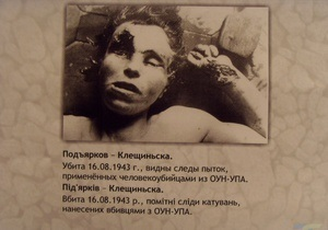 В Севастополе открылась выставка Украинские праведники. Волынская резня: жертвы ОУН-УПА