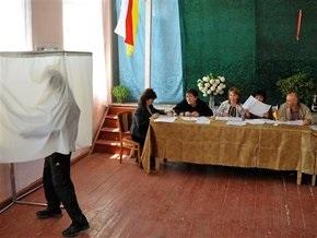 Евросоюз признал выборы в Южной Осетии нелегитимными