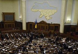 Ъ: Верховная Рада продолжит работу ради расследования фактов фальсификаций выборов