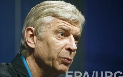 Тренер Арсеналу: Барселона - явний фаворит, але шанси у нас є