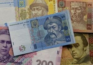 Гривна снизилась на межбанке к доллару и евро