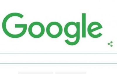 Google присвятив дудл Дню Святого Патріка