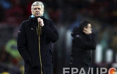 Тренер Арсеналу: Ми поступаємося командам, які виграють Лігу чемпіонів