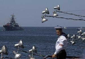 Россия - Крым - В МИД заявили, что Украина не может денонсировать Харьковские соглашения