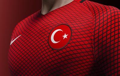 Збірна Туреччини представила форму до Євро-2016