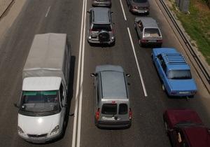 ГАИ советует водителям ограничить поездки на дальние расстояния