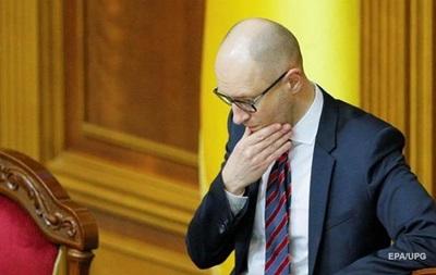 Яценюк написав заяву про відставку - нардеп