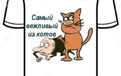Стійкий Ленін і кіт - пам ятник в Криму: меми тижня