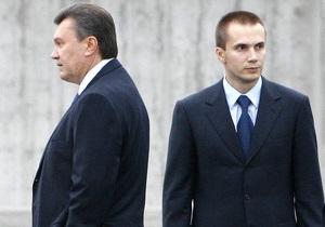 Александр Янукович: Помимо бизнеса мое влияние распространяется на супругу, детей и тещу