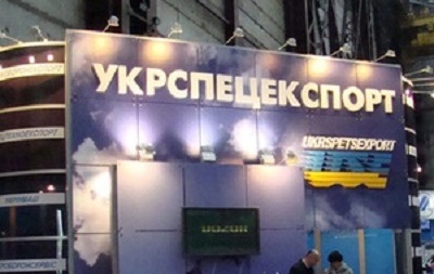 США снимают санкции с Укрспецэкспорта - СМИ