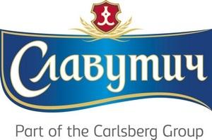 Славутич , Carlsberg Group - партнер 25-встречи пивных коллекционеров