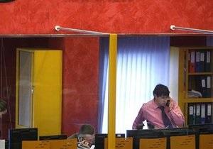 Украинские фондовые биржи открылись падением акций меткомпаний