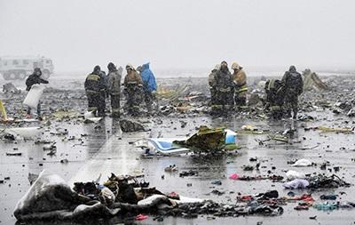 Катастрофа Боїнга: пошукова операція завершена