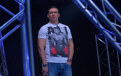 Александр Усик поборется за пояс WBO Interim