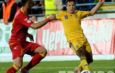 Коноплянка не зіграє за збірну України в матчах проти Кіпру та Уельсу