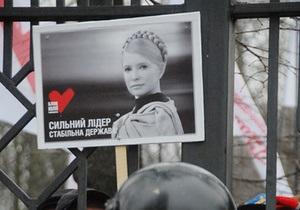 Власенко заявил, что власти обманули французского посла по правам человека