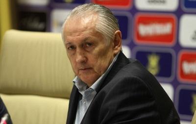 Фоменко: Ми б хотіли зіграти товариські матчі з топовими командами