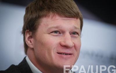 Екс-тренер Повєткіна: Олександр може нокаутувати Вайлдера в ранніх раундах