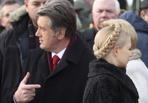 Ющенко назвал свою самую большую ошибку за пять лет