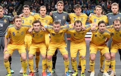 Футзал: Україна знищує Словаччину з розгромним рахунком