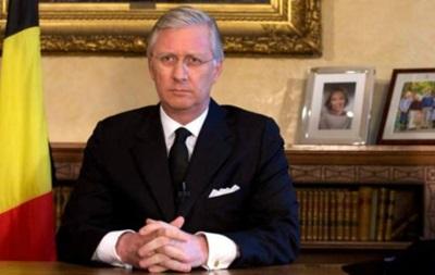 Король Бельгії пообіцяв прийняти виклик екстремістів