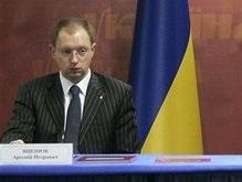 Яценюк: Сложно будет Президенту выступать на заблокированной трибуне