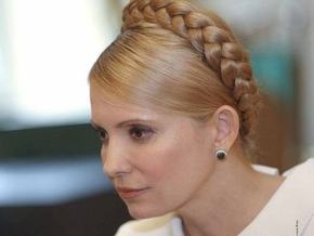 Тимошенко назначила нового директора Одесской оперы