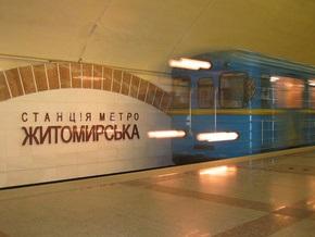 Завтра поезда киевского метро будут продолжительно гудеть