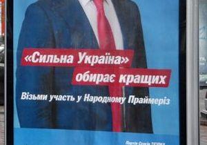 Скончался кандидат в депутаты горсовета Докучаевска