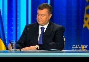 Янукович - Диалог со страной - оппозиция - Янукович назвал политику оппозиции экстремистской
