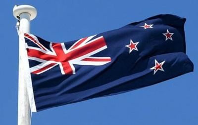 У Новій Зеландії проголосували проти заміни прапора