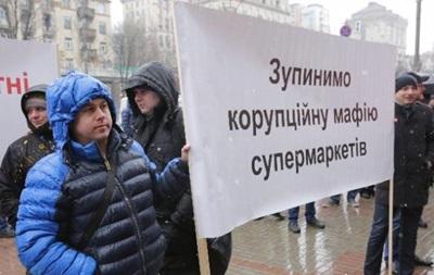 У Києві пікет проти заборони продажу алкоголю в МАФах